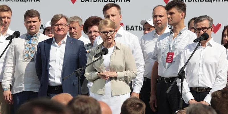 Тимошенко оголосила першу п'ятірку партії «Батьківщина»