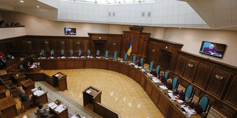 Конституційний Суд розглядає справу про розпуск Ради, - онлайн-трансляція