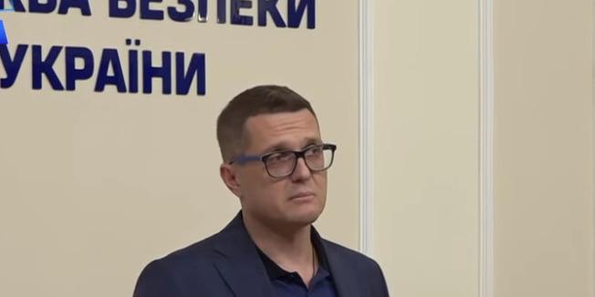 В СБУ пояснили, на яких підставах друг Зеленського отримав звання лейтенанта