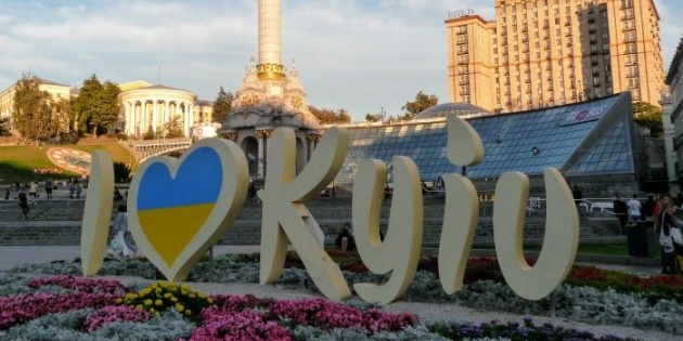 У США змінили написання Києва в міжнародній базі