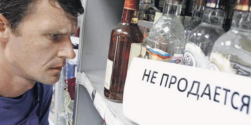 Росіянам планують обмежити доступ до горілки та сигарет