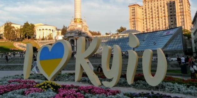Москва відмовляється писати назви українських міст так, як прийнято у світі