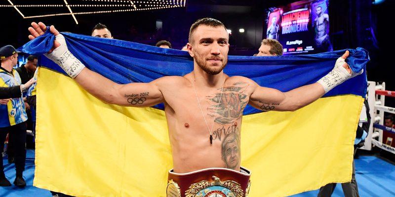 Ломаченко став найкращим боксером світу