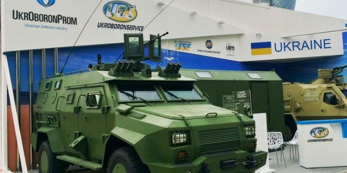 Кабмін скасував рішення про виділення 32 мільйонів на аудит «Укроборонпрому»