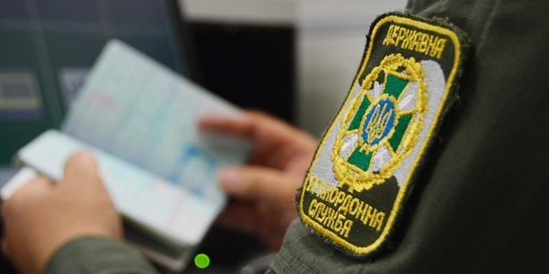 Для кримчан введуть нові правила в'їзду на материкову Україну