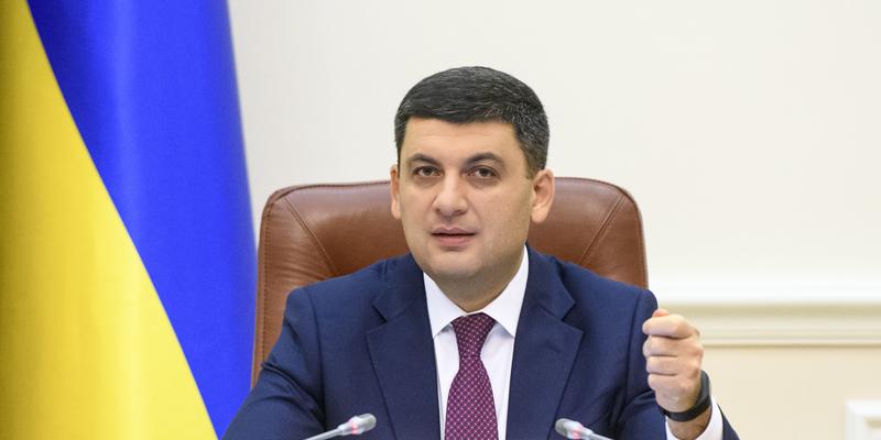 Гройсман побажав «старим партіям» Порошенка і Тимошенко відійти в минуле