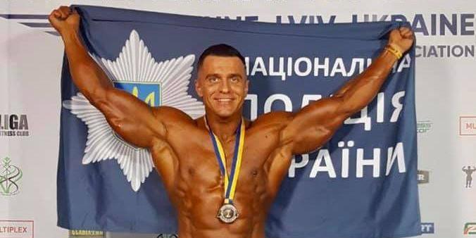 Київський поліцейський виграв чемпіонат світу з бодібілдингу (відео)