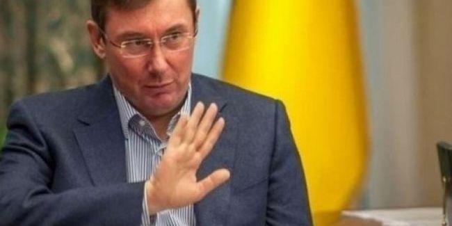 «Немає підстав»: комітет Ради відмовився підтримати подання на звільнення Луценка