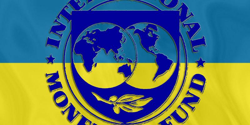 Робота з МВФ продовжується. Дефолту не буде, - Зеленський