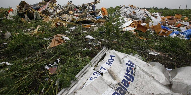 Катастрофа МН17: слідчі назвали імена чотирьох підозрюваних