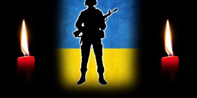 На сході України загинув морпіх, якому було 24 роки (фото)