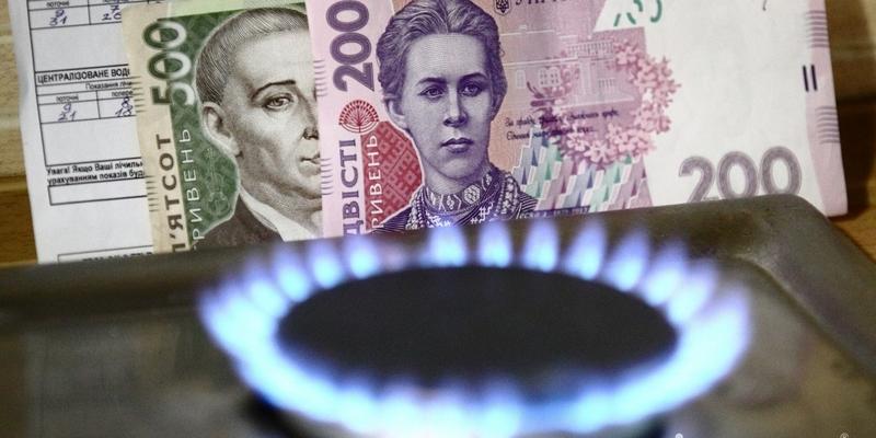 Ціна на газ для населення має зменшитися на 200-300 гривень, - Кістіон