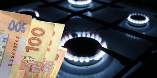 «Нафтогаз» знову знижує ціни на газ