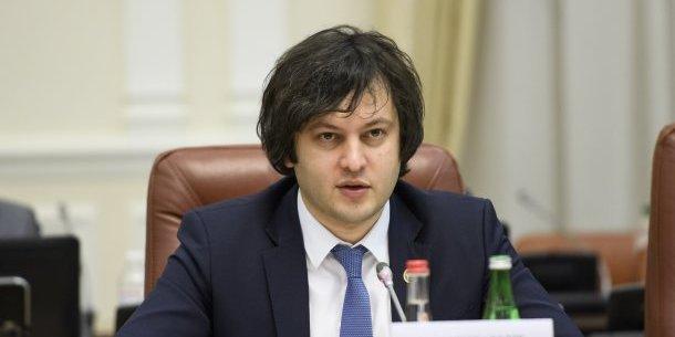 Скандал у парламенті Грузії спровокував масові акції протесту (відео)