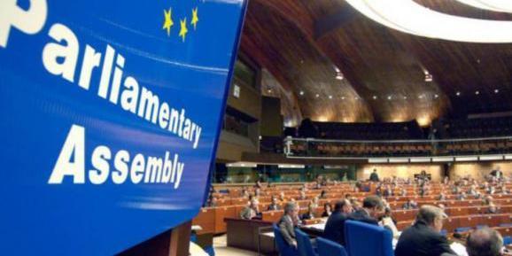 Україна призупиняє участь у роботі ПАРЄ