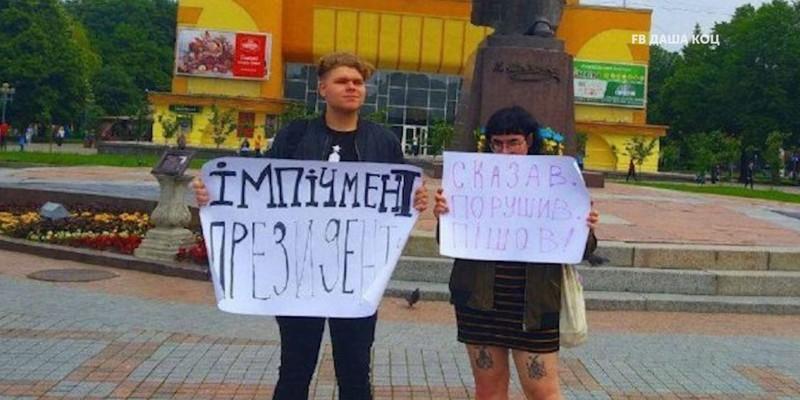 Суд визнав винною 16-річну учасницю акції за «імпічмент Зеленському»