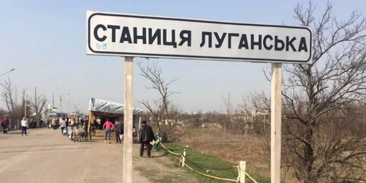 У Станиці Луганській відбулося відведення українських підрозділів