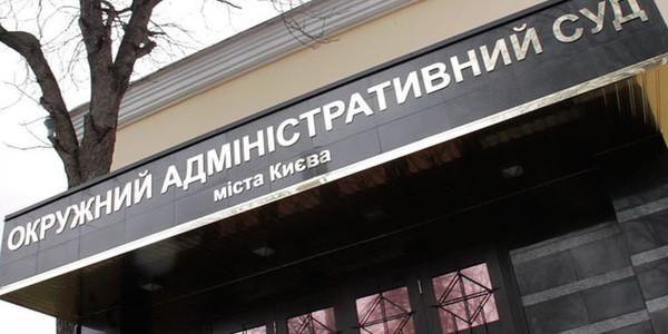 В адмінсуді пояснили, чому скасували перейменування проспектів Бандери й Шухевича