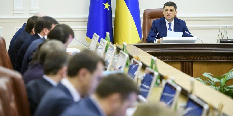 Кабмін погодив вісім кандидатів на посади голів ОДА, що запропонував Зеленський