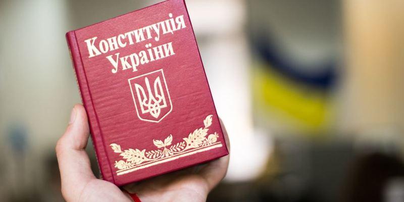 Більшість українців взагалі не читали Конституцію