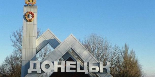 В окупованому Донецьку вивісили український прапор (фото)