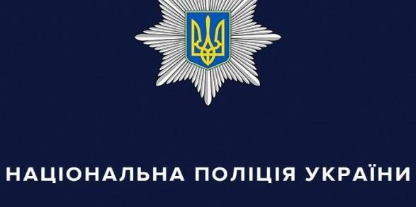 """На День Конституції 54-річна волинянка """"замінувала"""" дизель-потяг"""
