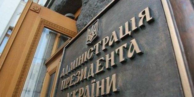 Дружина Клімкіна очолює в Адміністрації Зеленського департамент зовнішньої політики