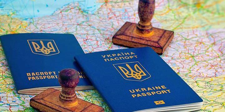 Україна втратила безвіз з двома країнами