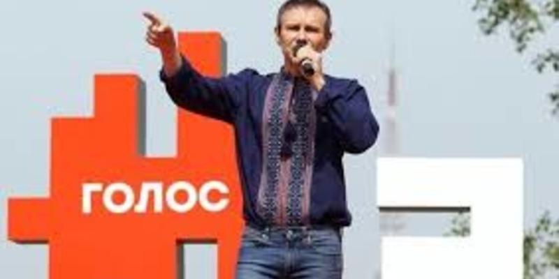 Вакарчук назвав Крим «російським» (відео)
