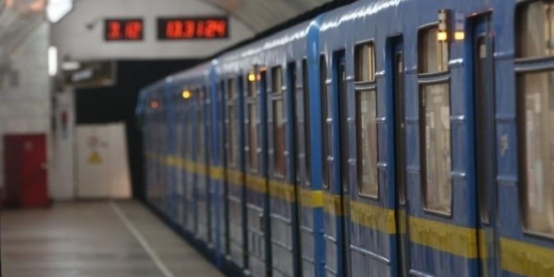 Київське метро на наступному тижні змінить графік