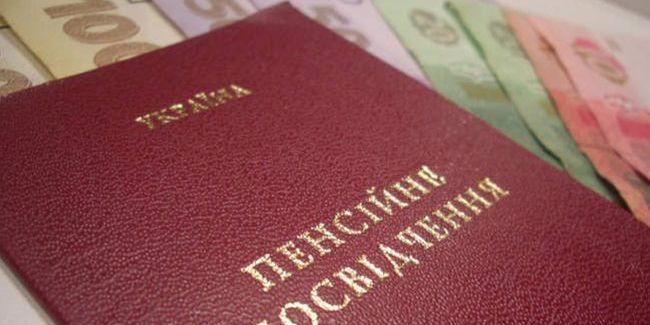 Названо категорії українців, які зможуть вийти на пенсію на 5 років раніше