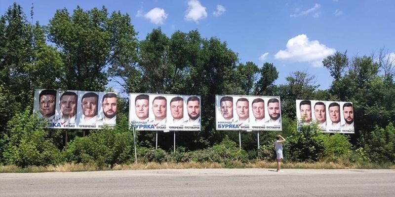 Команда кандидата Буряка в Запоріжжі перейшла до прямого підкупу виборців (відео)