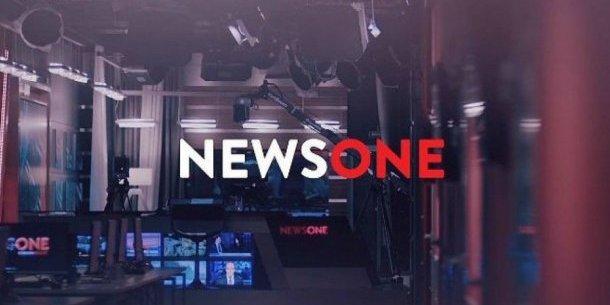 ГПУ відкрила справу за фактом спроби держзради NewsOne