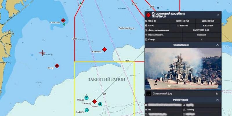 «Сі Бриз»: російський корабель зайшов в район артилерійських стрільб і провокував учасників навчань