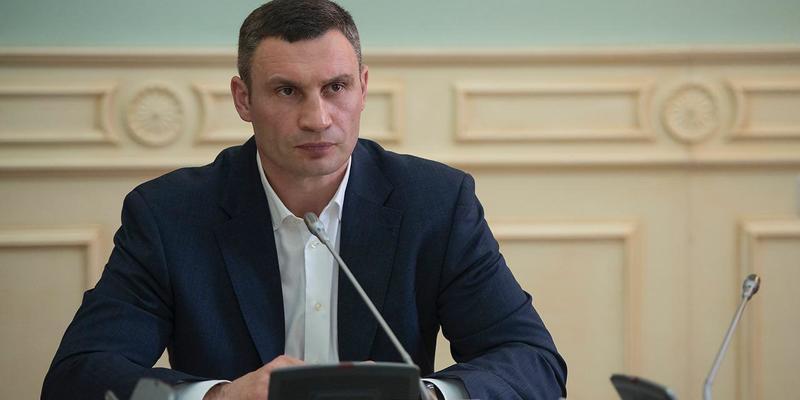 Кличко: Розділення повноважень обраного мера і голови КМДА позбавить Київ самоврядування