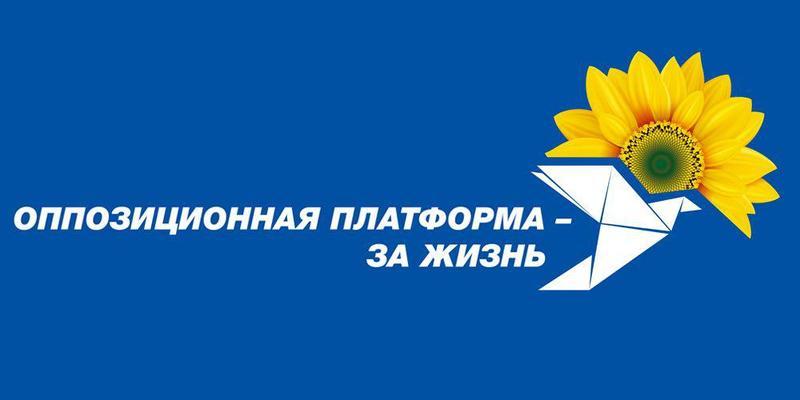 Єдина партія, яка вже зараз веде прямі переговори з РФ про мир і зниження тарифів, - це Опозиційна платформа - За Життя, - експерт