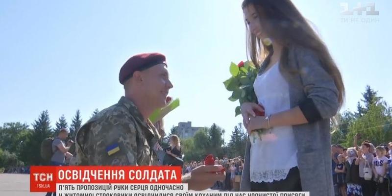 У Житомирі п`ятеро строковиків-десантників зробили пропозиції своїм дівчатам під час присяги (відео)