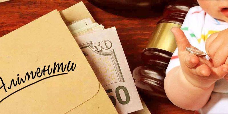 Від початку року з неплатників аліментів стягнуто вже понад 3 млрд грн