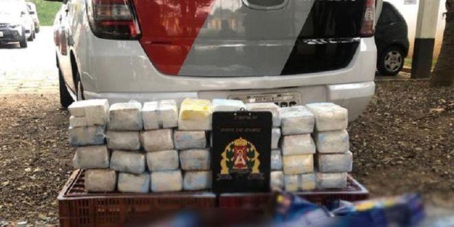 У бразильському магазині замість прального порошку випадково продавали кокаїн