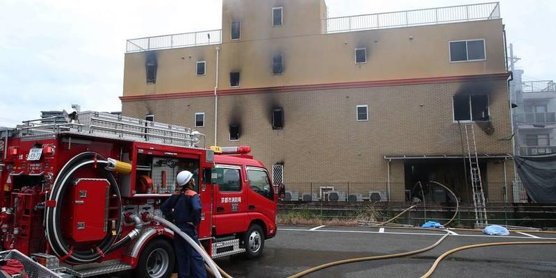 В Японії підпалили студію аніме, загинуло 23 людини