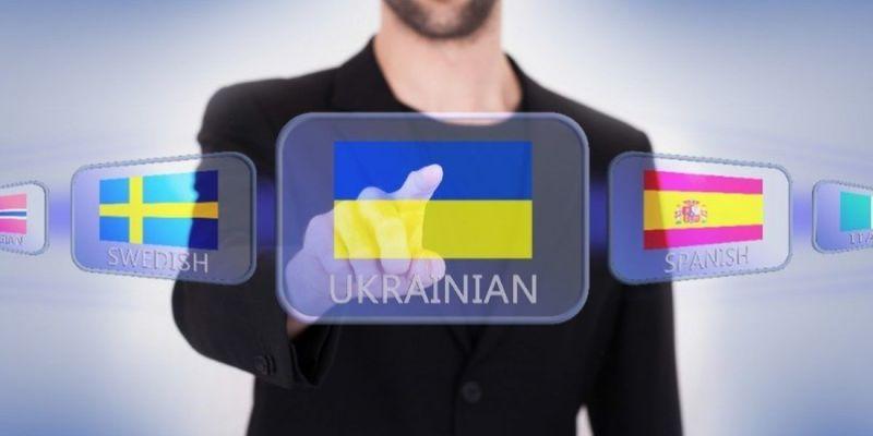 Кабмін ухвалив стратегію популяризації української мови до 2030 року