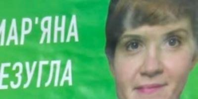 Агітатор «Слуги народу» розповів про підкупи виборців і «сітку» штабу скандальної Мар'яни Безуглої