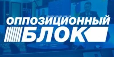 Богдан Гіганов: «Опоблок» втратив ідеологію і зрадив виборців, тому голосувати за нього не можна