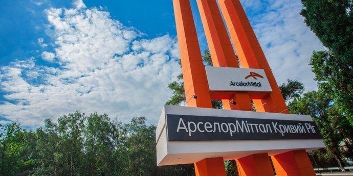 «АрселорМіттал»: СБУ заморозила проект на 150 мільйонів доларів