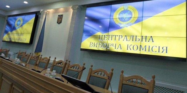ЦВК обробила майже 93% протоколів: «Батьківщина» обійшла партію Порошенка