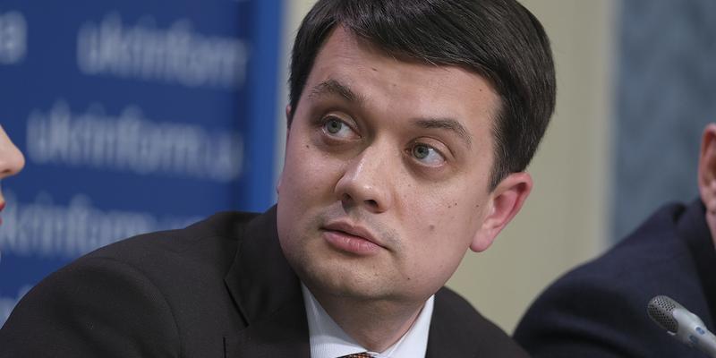 Разумков хоче позбавляти депутатського мандата за прогули