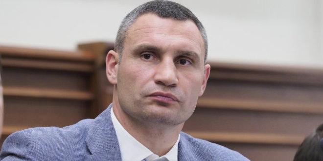 До Кабміну направили прохання про звільнення Віталія Кличка