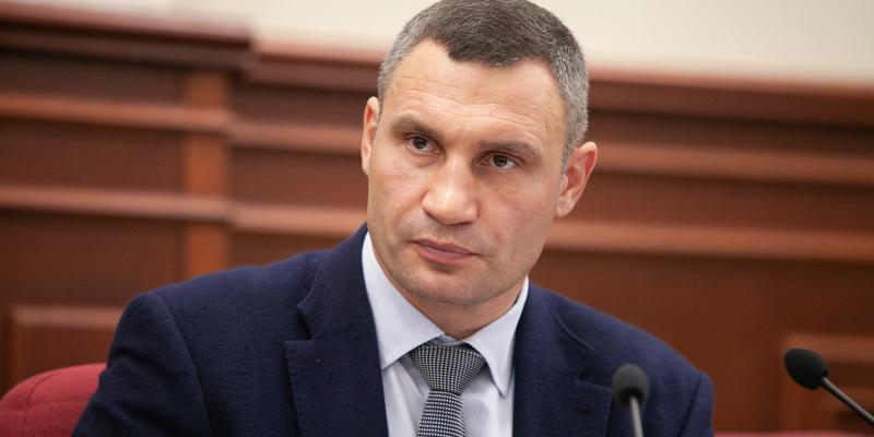 «Здаватися не буду»: Кличко прокоментував намір президента звільнити його з посади голови КМДА