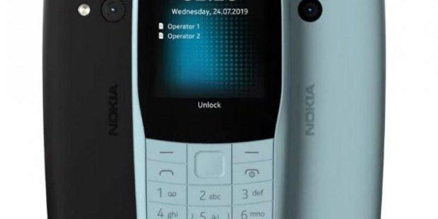 Nokia випустила новий кнопковий смартфон з 4G (фото)