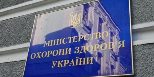 В Україні видаватимуть безкоштовні ліки від раку крові